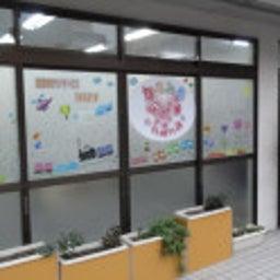画像 SAPハピネス株式会社、かるみあのhana、かるみあ2ッコニコ見学 の記事より 11つ目