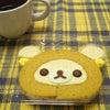 ローソン リラックマ・ロールケーキの画像
