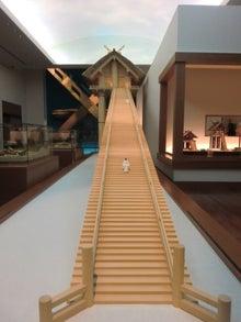 出雲歴史博物館1