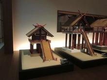 出雲歴史博物館3
