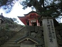 日御碕神社9