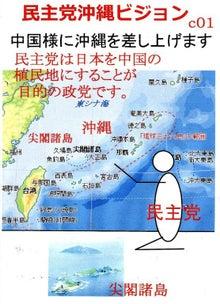 安倍政権003