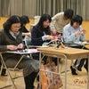 出張レッスン*松戸市PTA研修会の画像