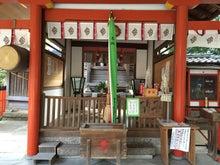 源九郎稲荷神社10