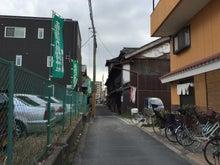 源九郎稲荷神社4