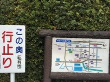 源九郎稲荷神社3