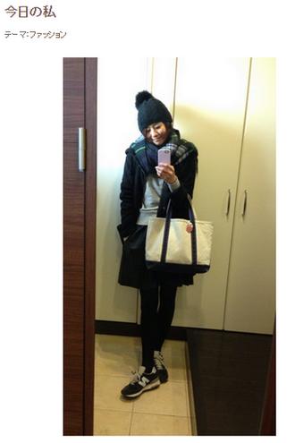 五明裕子さんブログ画像2