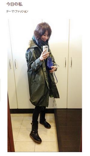 五明裕子さんブログ画像5