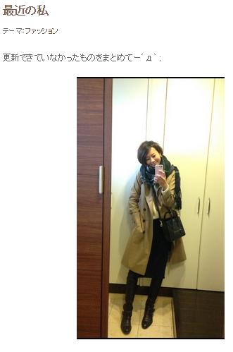 五明裕子さんブログ画像1
