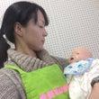 佐賀県助産師会