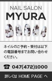 Nail Salon Myura