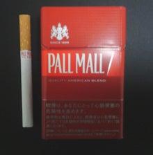 PALL MALL ポールモール あるい...