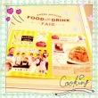 【Food&Drin…