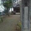 毛呂山の国津神神社☆の画像