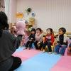 コモド保育園:今日の設定保育は英語レッスンの画像