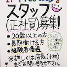 明日15日(水)はおっ休み~♪ ねこネコneko~って大フィーバー♪NIKOもねwの記事より