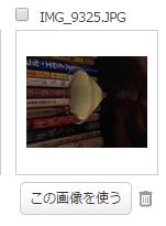 (1)画像をクリック