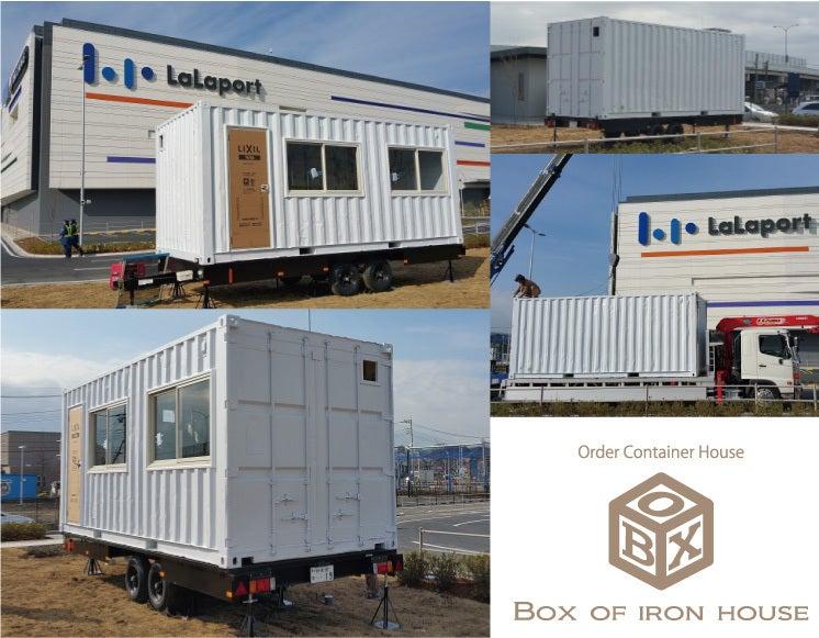 コンテナハウスのBOX OF IRON HOUSEおしゃれ+かわいい+便利=移動式コンテナハウス