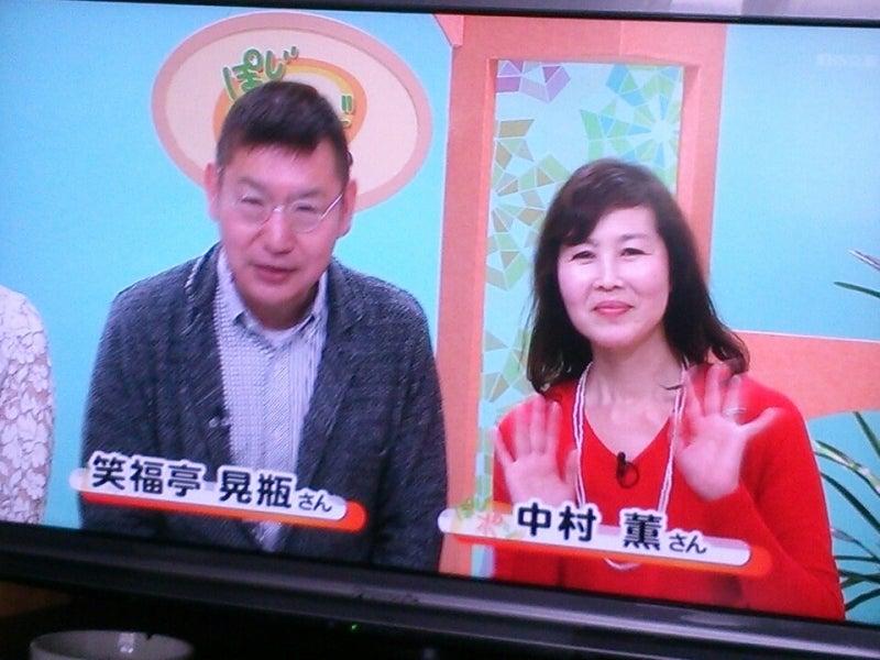 笑福亭晃瓶のほっかほかラジオが...