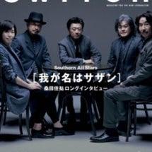 『SWITCH』サザ…