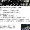 ZOOTランニングクラブ4月(・ω・)ノの画像