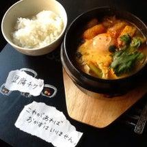 3月13日 豆腐チゲ