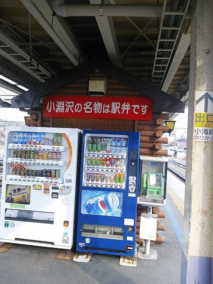 https://stat.ameba.jp/user_images/20150313/23/darkhose-night/16/c2/j/o0720096013243940607.jpg