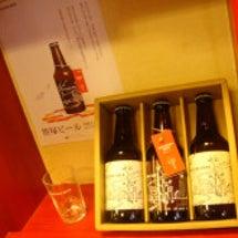笹塚ビール、そしてメ…