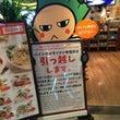 新宿ミロード店最終日