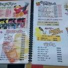 エビ塩ラーメン 850円@秀華(茨城県行方市)の記事より