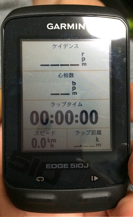 7e344affdb Garminにも峠専用の表示を用意。 ケイデンスと心拍数とタイムさえわかればよろしい。 速度と距離はサブ。