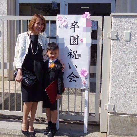 園 男の子 卒 式