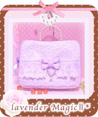 【HowSweet*】Lavender Magic* Ⅱ