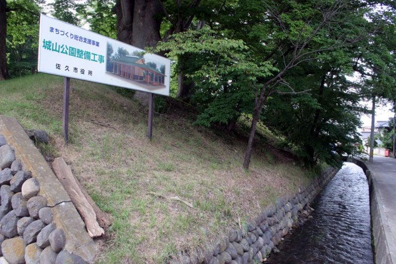 伴野城/②堀