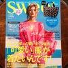 『Sweet4月号発売中』^〜^♪の画像