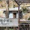 ランチ◆MOMO cafe モモカフェ@福島・いわき◆ことりっぷいわき出版記念ツアーの画像
