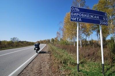 辛かったシベリア横断 | 目指せ...
