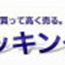 ユーロ円62連勝!ト…