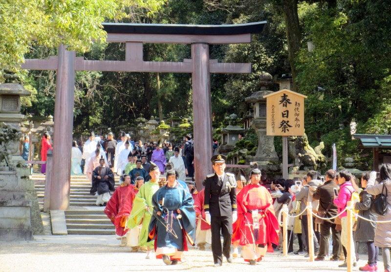 三勅祭の一つ、春日祭を見て春日大社を拝観 | 京都の春夏秋冬とプラスα