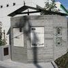 藤沢桓夫の顕彰碑の画像
