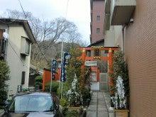三嶋神社②