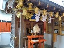 三嶋神社①