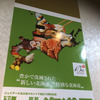 JR名古屋高島屋催事の画像