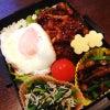 ◆ロコモコ丼弁当 3/17の画像