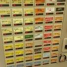 【3月限定】福来らーめん 750円@関東風とんこつらーめん 五衛門 谷田部店(つくば市)の記事より