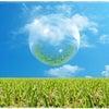 3月21日~25日★ 陰陽師上級コラボ土地の浄化一斉ワーク 開催!の画像