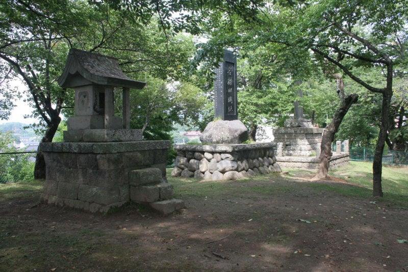 岩村田城/②城址碑