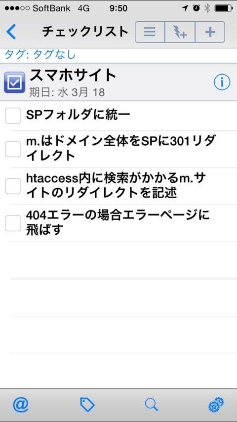 {B8B65D0E-6D73-490E-B7C6-A764CF3EF1A4:01}