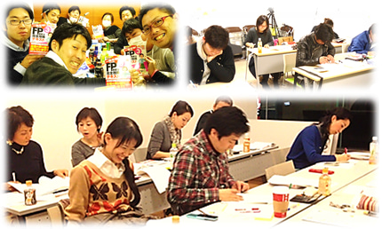 FP3級授業風景②