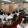 看護部勉強会の画像